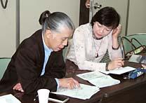日本剪画協会 剪画教室 小沢直平